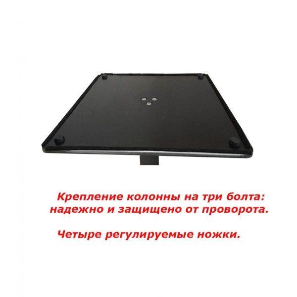 Подстолье МB 05 720/1100мм нержавейка