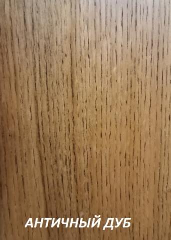 СТОЛЕШНИЦЫ ШПОН ДУБА 25мм с фигурной кромкой