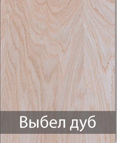 СТОЛЕШНИЦЫ МАССИВ