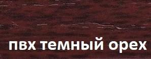СТОЛЕШНИЦЫ ПЛАСТИК hpl+ кромка ПВХ  25/40/60мм
