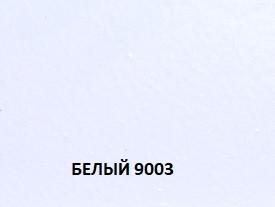 Стул для кафе БАТЕР МРД