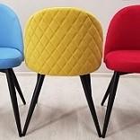 Мягкий стул для кафе Бинго